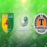 Phân tích kèo Neman Grodno vs Torpedo Zhodino 23h00, 21/05 (VĐQG Belarus)